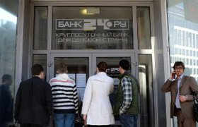 """""""Банк24.ру"""" выпустил самый грустный пресс-релиз на финансовом рынке"""
