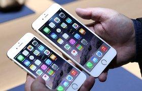 """Пользователи соцсетей назвали iPhone 6 """"лопатой нового поколения"""""""
