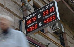 Эксперты о росте доллара и евро: впадать в панику не стоит