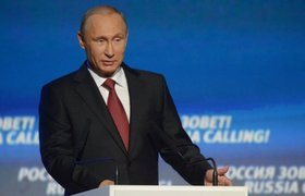 Путин: санкции - временное явление и уникальный стимул для капитальных вложений