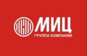 """ГК """"МИЦ"""" открыла продажи в 5-ом корпусе ЖК """"Новое Павлино"""""""