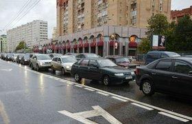 Блогеры: мэрия Москвы не хочет делать город удобным, а провоцирует автомобилистов на нарушения