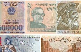 2 миллиона за 100 долларов, или где национальная валюта дешевле рубля?