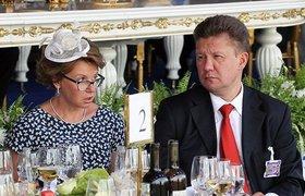 """Карьера, семья и увлечения Алексея Миллера, главы """"Газпрома"""""""