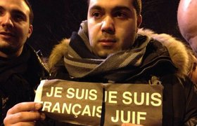 """""""Я не Charlie"""": кто и почему не поддерживает акцию в память о погибших журналистах"""