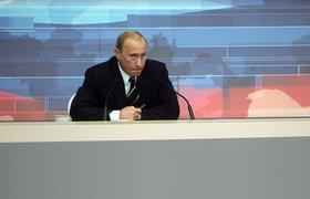 Президент Eurasia Group: Ситуация в России - риск номер два для мирового бизнеса