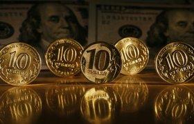 Почему обвалился рубль? Три теории заговора