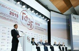 Медведев на Гайдаровском форуме: сложную экономическую ситуацию предвидели еще в 2014 году
