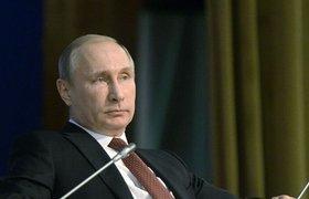 Более половины россиян хотели бы видеть Путина президентом после выборов 2018 года