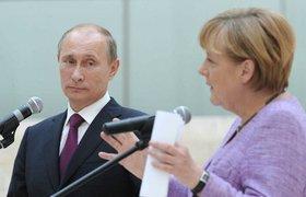 Политолог: Участие или неучастие Путина в саммите G7 не имеет значения для РФ и ничего не меняет