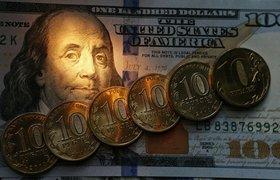 В случае дальнейшего подорожания доллара 77% россиян не будут ничего предпринимать