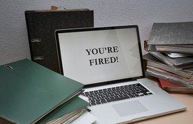 Как грамотно провести сокращение персонала в кризис? Советы руководителю