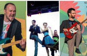 Поющие гитары: кто из топ-менеджеров играет в музыкальной группе