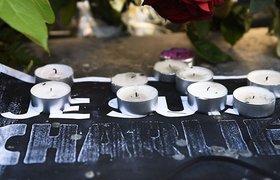 Причиной теракта в Charlie Hebdo россияне видят неприемлемое поведение журналистов