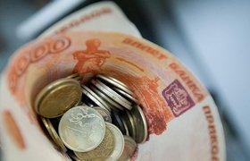"""Топ-менеджер банка: """"Экономические показатели России существенно лучше, чем США"""""""
