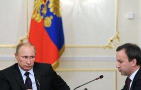"""Путин об отмене электричек: """"Вы что, с ума сошли?"""" ВИДЕО"""