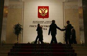 6 фактов о чиновничьем этикете в России