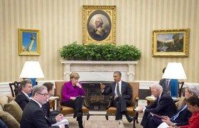 Барак Обама и Ангела Меркель на встрече в Белом доме, 9 февраля 2015 года