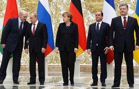 Политический психолог: Россия изрядно выиграла от переговоров в Минске