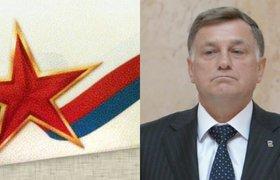 Председатель заксобрания Петербурга разослал открытки с неправильным российским триколором