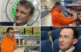 Топ-менеджеры, которые лично решают проблемы клиентов: Герман Греф, Михаил Слободин и другие