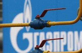 Эксперт: даже при большом желании ЕС никогда не сможет отказаться от российского газа