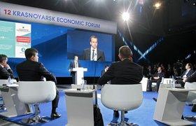 Самое интересное с Красноярского экономического форума