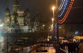 Убийство Бориса Немцова: мнения