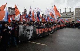 В соцсетях о Немцове: Прекрасный русский настоящий хороший человек, и вот этого человека больше нет