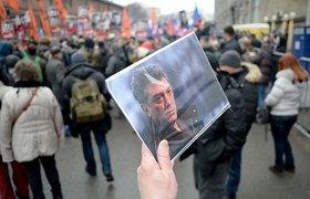Западные СМИ: вместе с Немцовым умерло нереализованное будущее страны