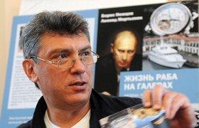 """В соцсетях о смерти Немцова: """"Сигнал: будет убит любой, кто захочет сместить Путина"""""""