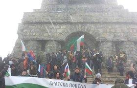 Россию не пригласили на празднование Освобождения Болгарии от Османского ига. Реакция болгар