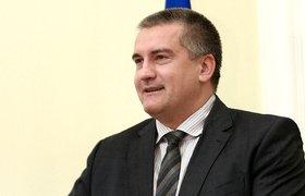 Глава Крыма сократит свою зарплату на 50%