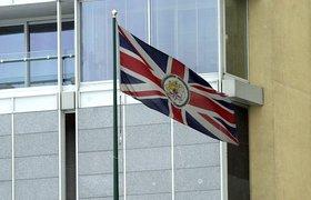 Вакансия дня: посольство Великобритании ищет финансового менеджера и офицера IT-поддержки