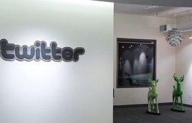 Российский стартапер поделился неприятными впечатлениями от офиса Twitter