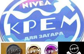 Интернет-пользователи публикуют карикатуры на логотип Крыма. ФОТО