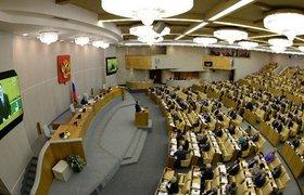 В соцсетях обсуждают отказ депутатов почтить память Немцова минутой молчания и лекцию Якунина
