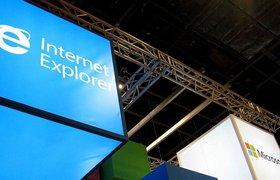 IT-топ-менеджеры об уходящем браузере Internet Explorer: заложник стереотипов