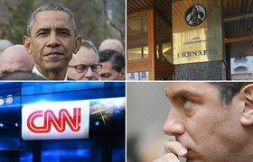 5 важных событий, о которых вы должны узнать прямо сейчас. 24.03.2015