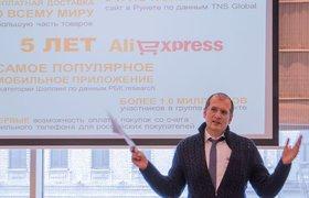 Глава AliExpress в России: ни разу не слышал от руководства, что мы изменим стратегию из-за санкций