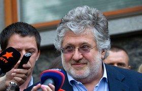 История экс-губернатора Днепропетровской области Коломойского: все о богатстве украинского олигарха