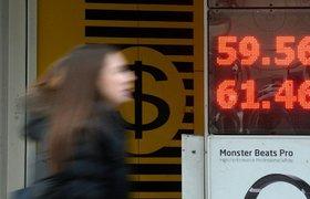 Эксперты ожидают дальнейшего роста цен на нефть и укрепления рубля на уровне 60 за евро