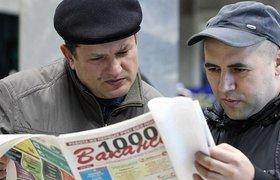 Цифра дня: более 1 000 000 человек - численность безработных в России
