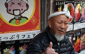 Икигай, моаи и другие принципы, благодаря которым японцы живут до 100 лет