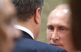 Порошенко предложил Путину забрать Донбасс. Реакция политиков