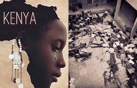 Жители Африки возмущены: мир не заметил теракта в Кении