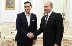 Политолог: визит греческого премьера в Москву может изменить положение РФ в лучшую сторону