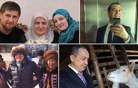 10 самых интересных блогов российских чиновников в Instagram