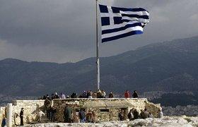 Западные СМИ: ЕС разрабатывает секретный план по изгнанию Греции из Еврозоны