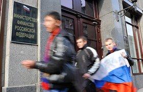 Цифра дня: 26 000 000 000 рублей - нехватка средств на обслуживание госдолга России